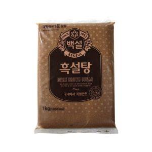 백설 흑설탕1kg