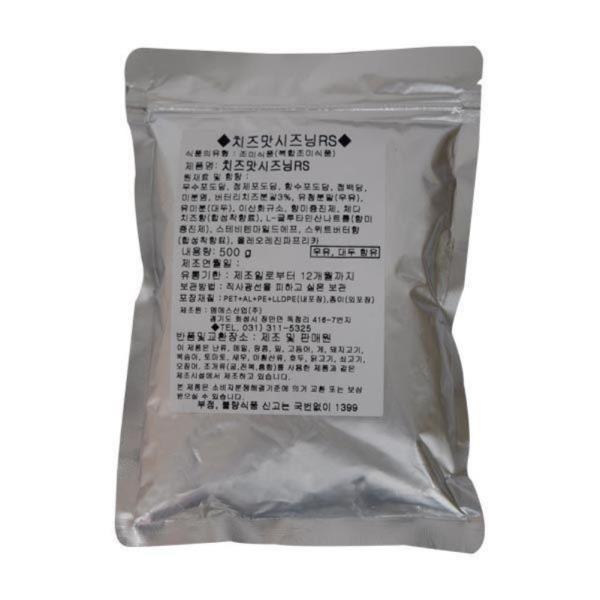 T00239/치즈맛 시즈닝 RS 500g