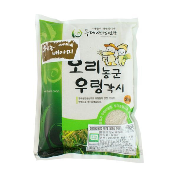 두레생협 배아미(4kg/유기)