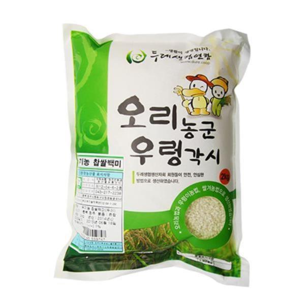 두레생협 찹쌀백미(2kg/유기)