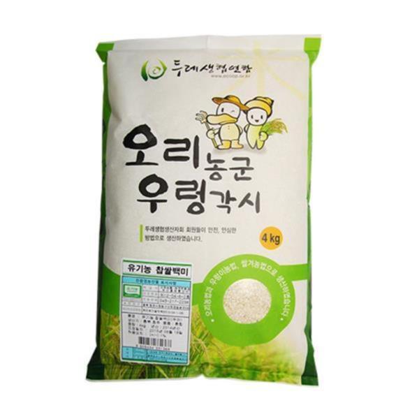 두레생협 찹쌀백미(4kg/유기)