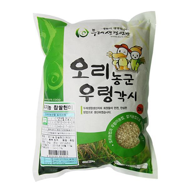 두레생협 찹쌀현미(2kg/유기)