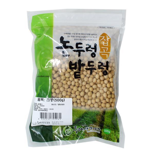 두레생협 흰콩(500g/국산)