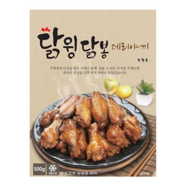 두레생협 닭윙봉데리야끼조림(500g)