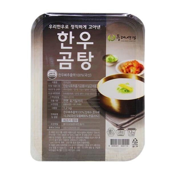 두레생협 한우곰탕(1.2kg)