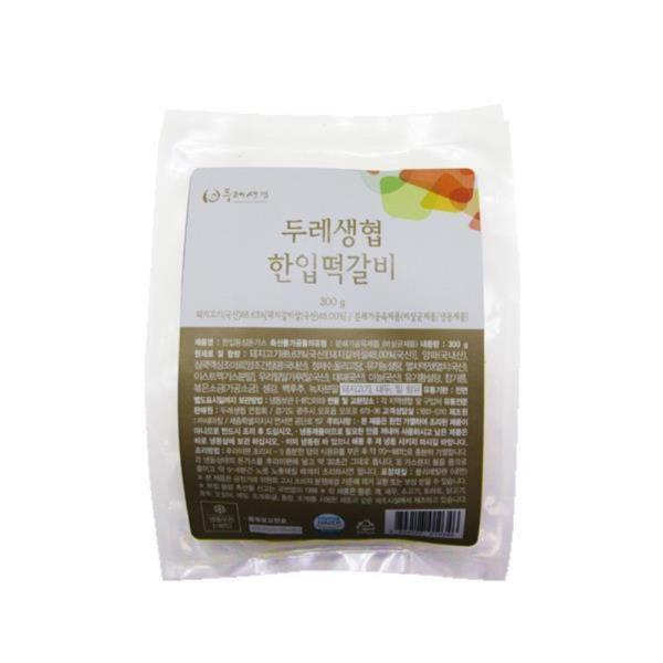 두레생협 한입떡갈비(300g)