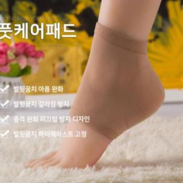 풋케어 발뒤꿈치패드 발각질 발뒤꿈치 발바닥패치