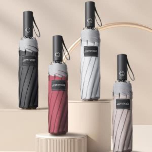 우양산 3단자동우산 골프 양우산 대형 튼튼한