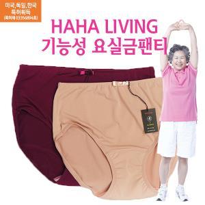 HAHA Living 기능성 요실금 孝 팬티