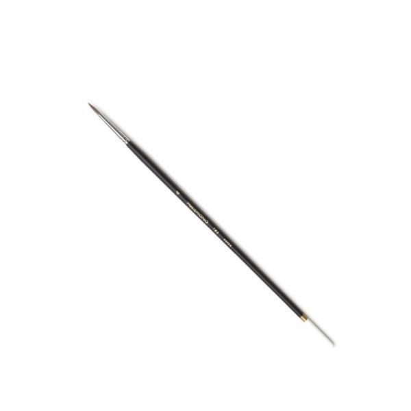 화홍 수채화붓 782 천연모 4호