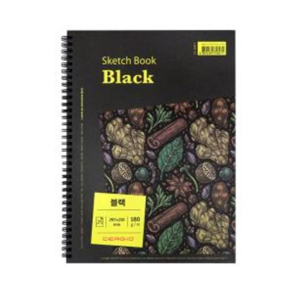 세르지오 블랙 스케치북 흑지 180g A5 A4