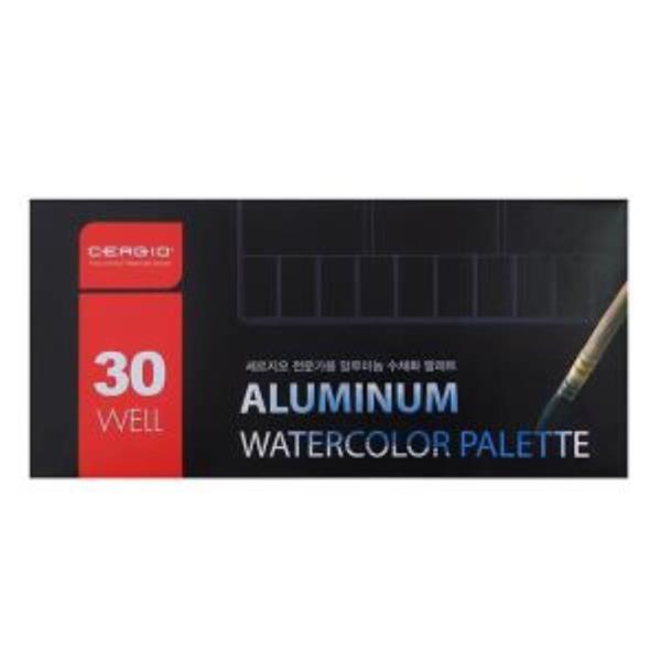 세르지오 알루미늄 수채화파레트 30칸