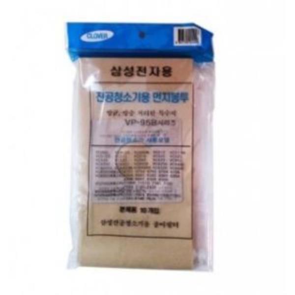 삼성먼지봉투10P/진공청소기용/종이필터