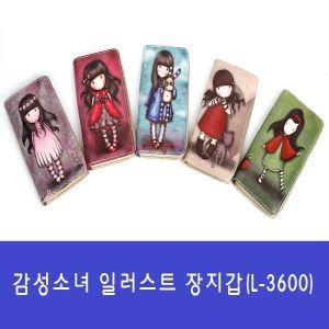 감성소녀 일러스트 장지갑(L-3600)