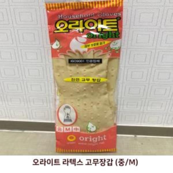 오라이트 라텍스 고무장갑(중/M)