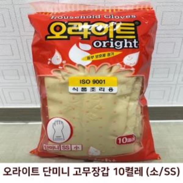 오라이트 단미니 고무장갑 10켤레(소/SS)