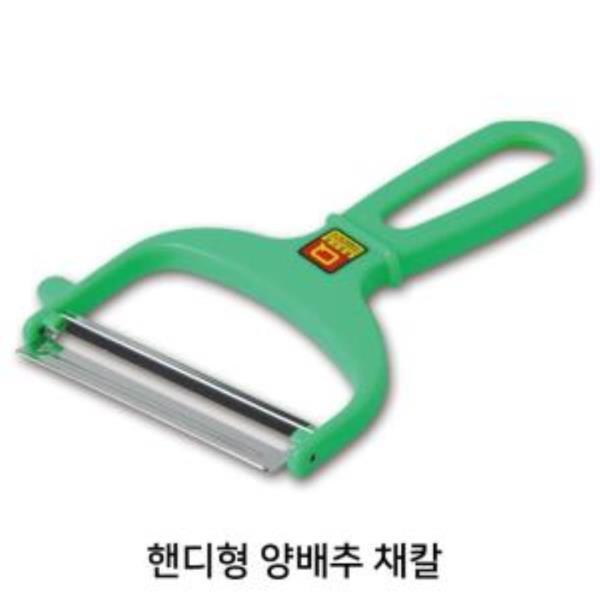 핸디형 양배추 채칼