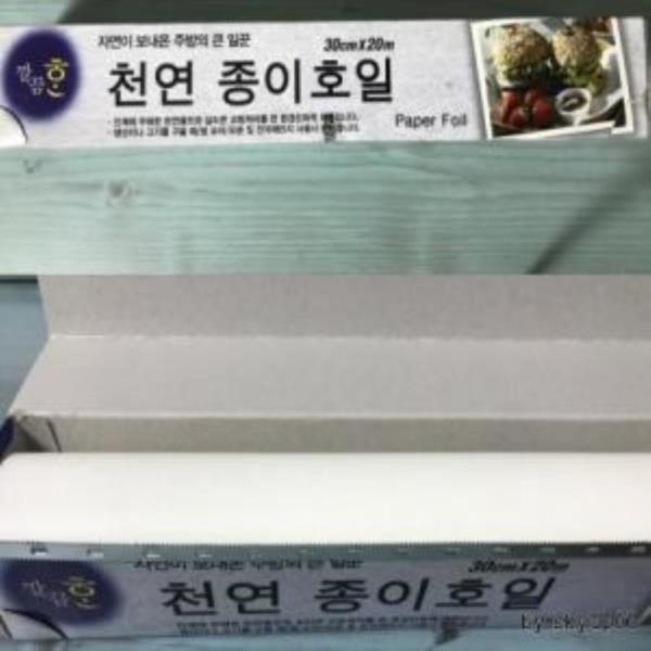 깔끔한 천연 종이호일 (롤형) 30cm X 20m