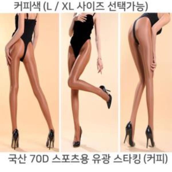 국산 70D 광택 스포츠 타이즈 스타킹(고리형)-커피색