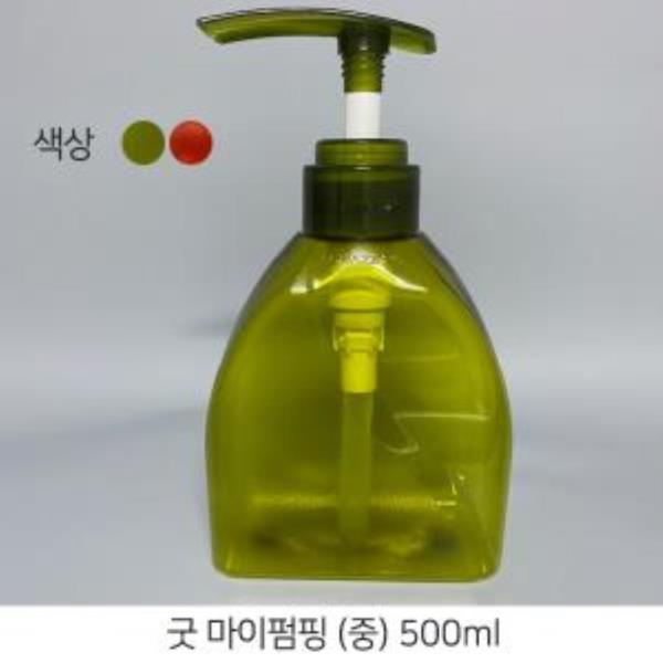 국산 굿 마이 펌프용기 500ml