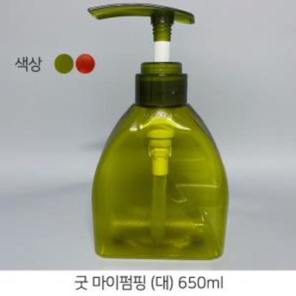 국산 굿 마이 펌프용기 650ml