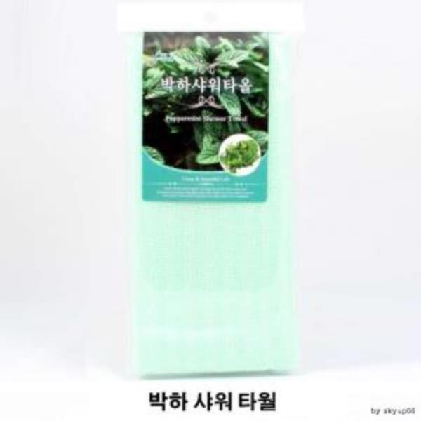 (8매) 박하샤워 목욕타월 타올 30cm X 98cm