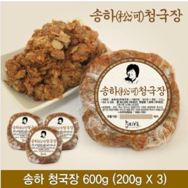 [송하청국장] 청국장200x3
