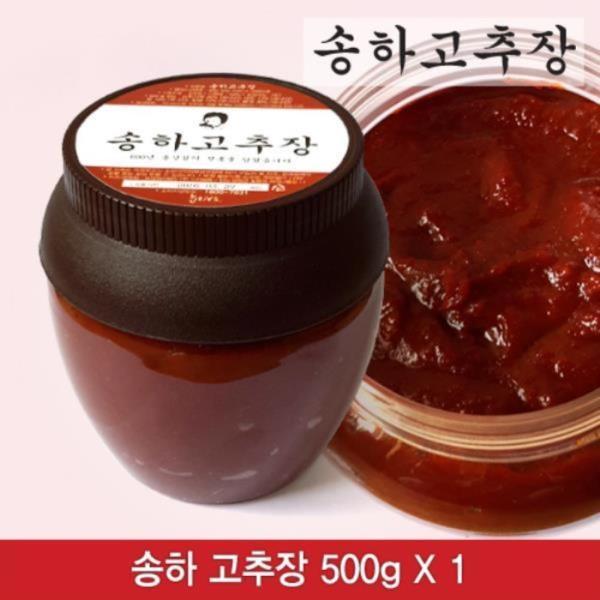 송하고추장500g