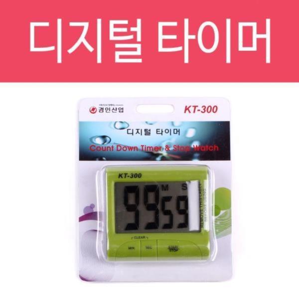 디지털타이머 KT-300 타이머 디지털 요리타이머