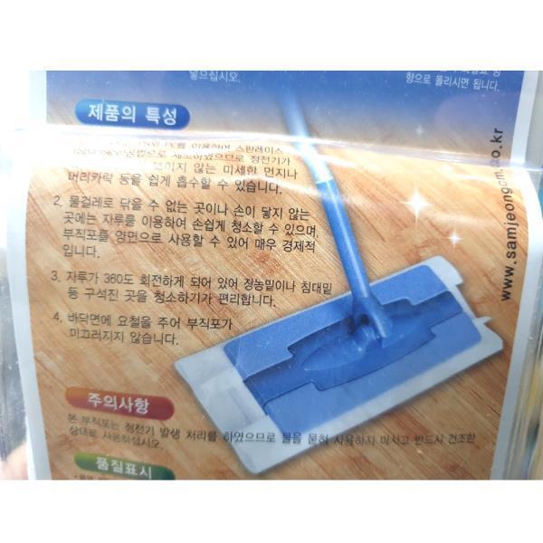 청소기 부직포 부직포청소기 청소용품 막대청소기