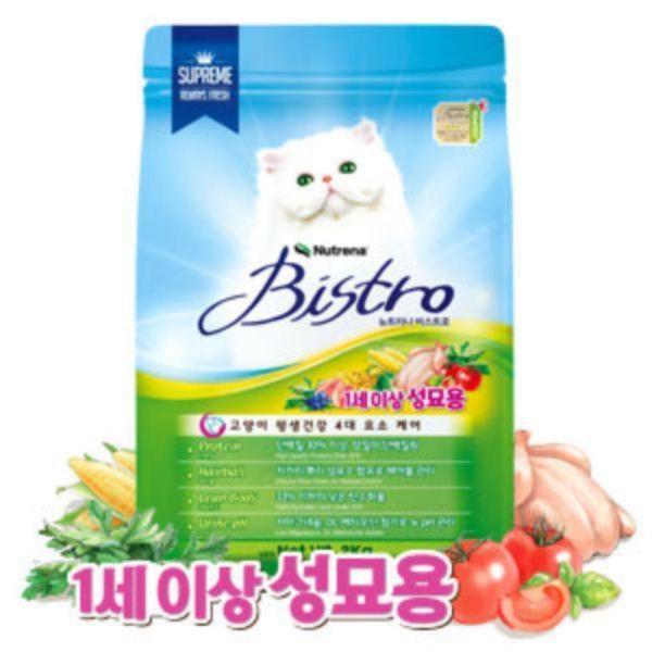 뉴트리나 비스트로 캣 어덜트(1세이상 성묘용) 2kg
