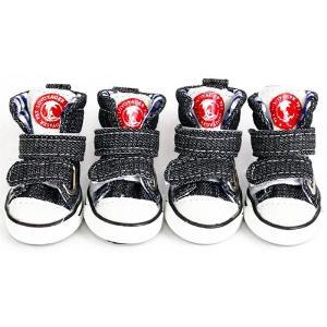 베스트 캔버스 신발 - 블랙