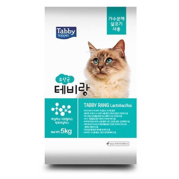 고양이 장건강과 설사예방에 도움을 주는 유산균 5kg 사료