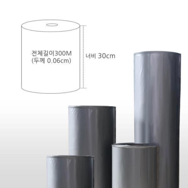 잘라쓰는 LDPE 롤 택배봉투 포장비닐 30cmX300미터