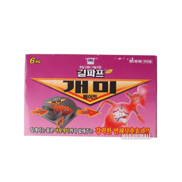 킬파프 개미베이트 개미약 비치형개미약