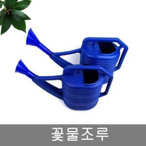 물조리개_중