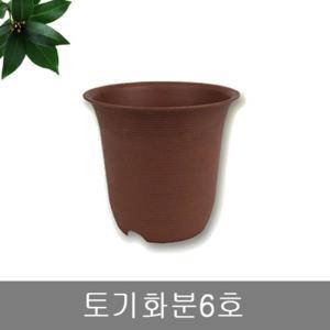 토기화분6호