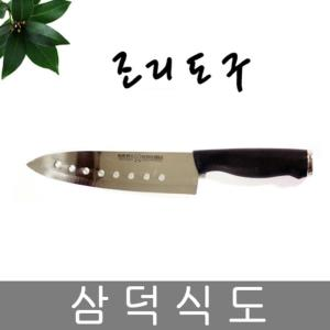 삼덕식도0315