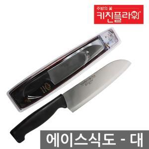 키친플라워에이스식도-대2034