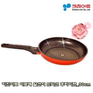 키친아트아르때열센서인덕션후라이팬-28cm