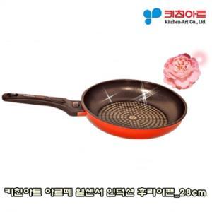 키친아트아르때열센서인덕션후라이팬-30cm