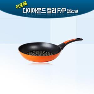 키친아트아르떼컬러후라이팬26cm