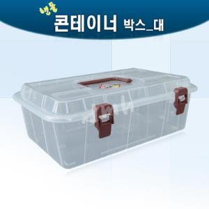 핸들콘테이너BOX1호