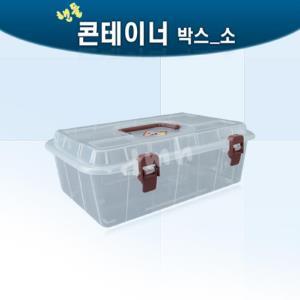 핸들콘테이너BOX2호