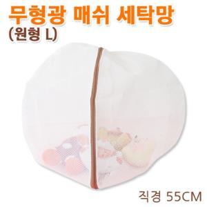 무형광매쉬세탁망-원형L3312