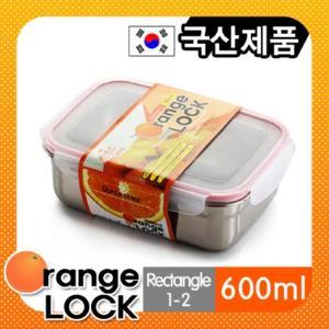 오렌지락-직사각600ml-1-2