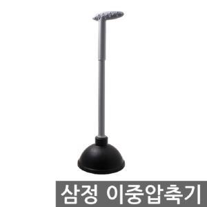 삼정이중압축기0513