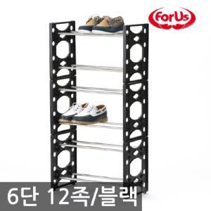 포어스신발정리대6단-12족