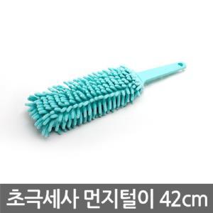 초극세사먼지털이개-소0058