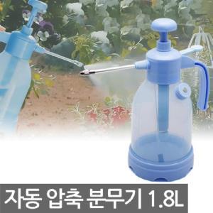 파워자동압축분무기1800-2019